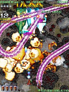 XFEX-R Raiden Laser