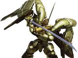 Minor Enemy Gears