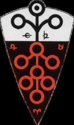 SolarisCrest