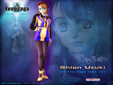 ShionSaga1