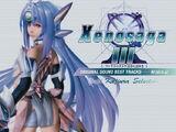 Xenosaga Episode III Original Soundtrack