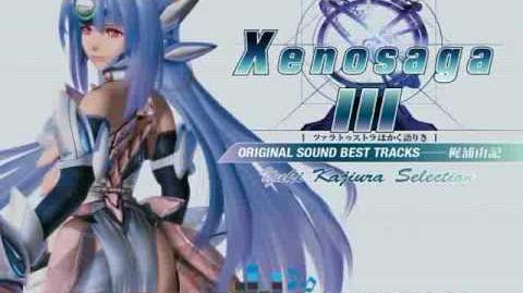 Xenosaga 3 - A Memory Of A Tragedy