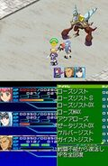 Xenosaga12ds 004-large
