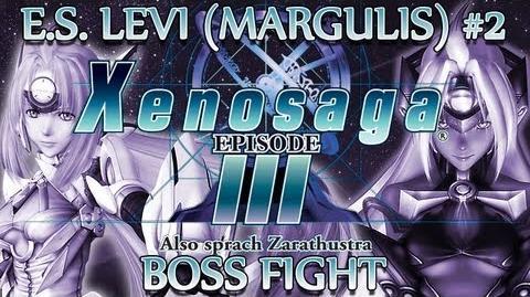 Ⓦ Xenosaga Episode 3 Walkthrough - E.S