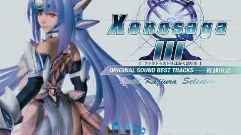 Xenosaga 3 - On Our Ways