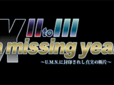 Xenosaga: A Missing Year