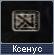Ксенус (иконка)