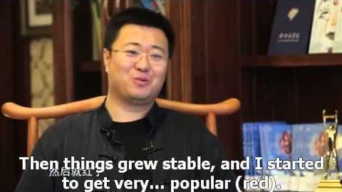 Er Gen   Xian Ni Wikia   FANDOM powered by Wikia
