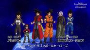 Dragon Ball Heroes Episode 21 071