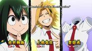 My Hero Academia Season 3 Episode 22 0118