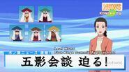 Boruto Naruto Next Generations - 18 0839