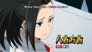 My Hero Academia Season 2 Episode 20 0281