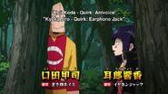 My Hero Academia Season 2 Episode 23 0380