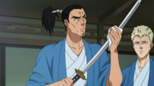 Atomic Samurai's sword