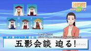 Boruto Naruto Next Generations - 18 0838