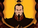 Phoenix King Ozai