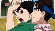 Naruto-shippden-episode-435dub-1394 41384230415 o
