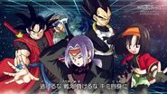 Dragon Ball Heroes Episode 21 063