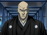 Shingen Harada