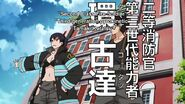 Fire Force Episode 3 0178