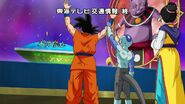 Dragonball Super Tournament (76)