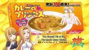 Food Wars! Shokugeki no Soma Episode 22 0598