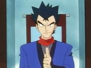 215px-Koga anime