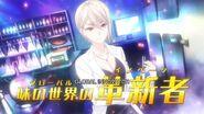 Food Wars! Shokugeki no Soma Episode 22 0706