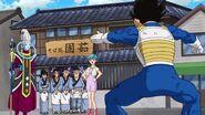 Dragon Ball Super Screenshot 0551