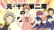 Food Wars! Shokugeki no Soma Episode 15 0619