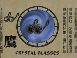 Crystal Glasses Scroll