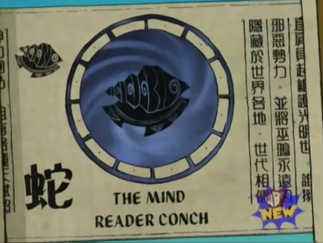 File:Mind Reader Conch Scroll.png