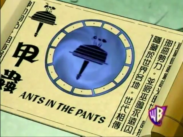 File:Ants in the Pants Scroll.png