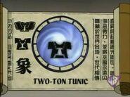 TwoTonTunicScroll