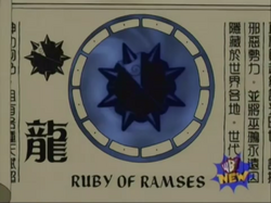 Ruby of Ramses Scroll.png