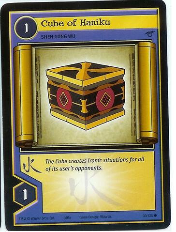 File:CubeofHaniku.jpg