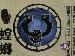 Glove of Jisaku Scroll.png