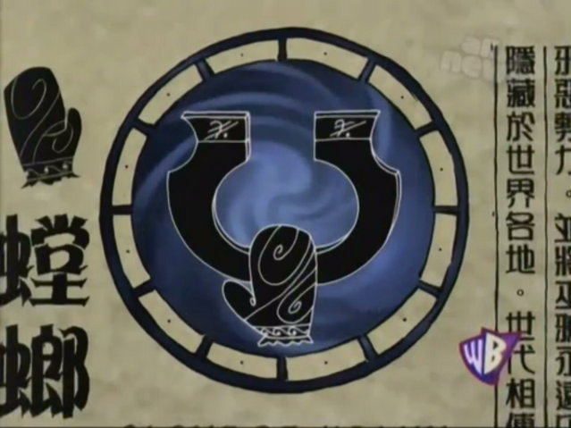 File:Glove of Jisaku Scroll.png