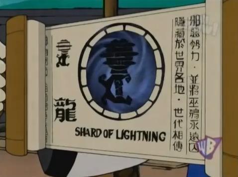 File:ShardOfLightningScroll.jpg