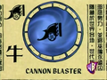 Cannon Blaster Scroll.png