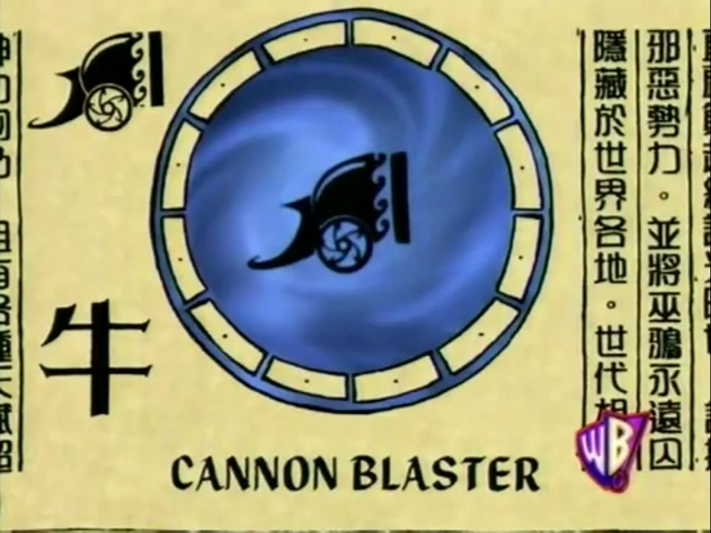 File:Cannon Blaster Scroll.png