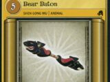 Bear Baton