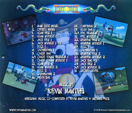 File:Soundtrack 3.jpg