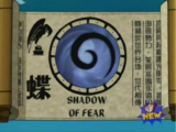 Gallery:Shadow of Fear