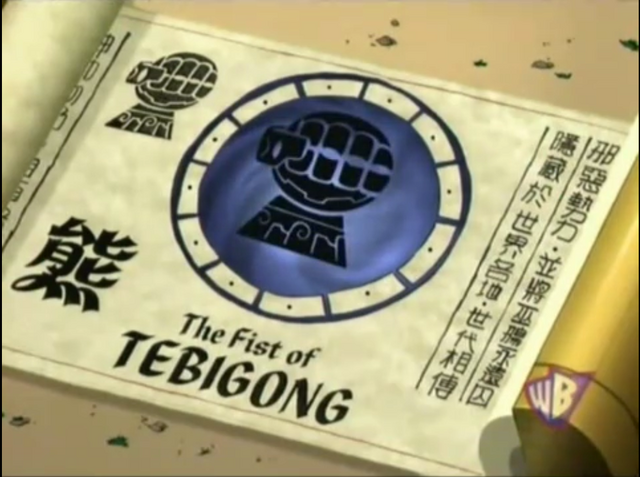 File:Fist of Tebigong Scroll.png