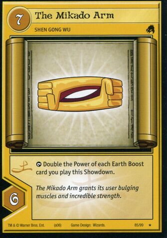 File:TCG - The Mikado Arm.jpg