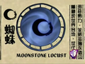 Moonstone Locust Scroll.png