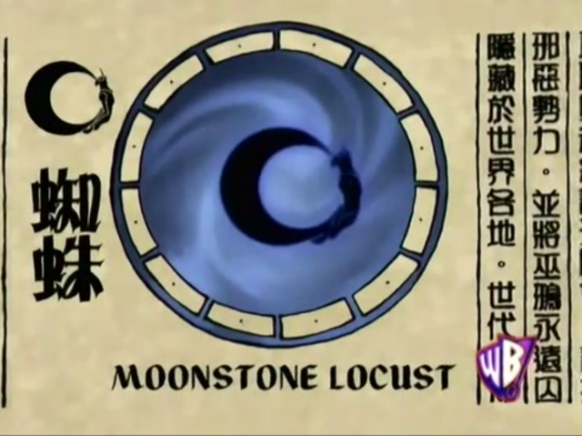 File:Moonstone Locust Scroll.png