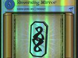 Reversing Mirror