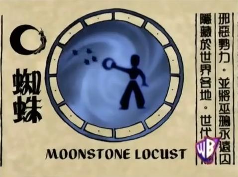 File:MoonstoneLocustScroll.jpg